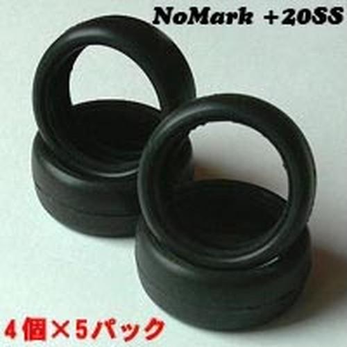 NoMark +20SS/カーペット専用(4個入り×5セット)