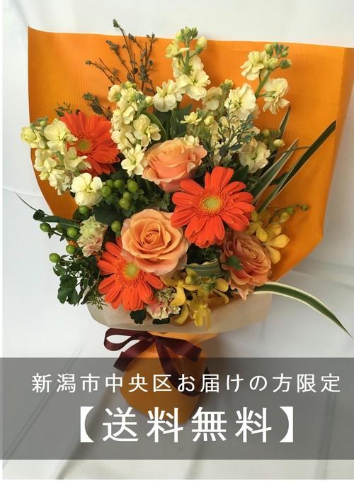 花束 M【おまかせ】(新潟市中央区限定)