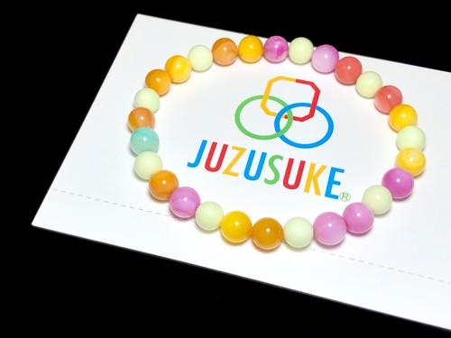JUZU / BO-029