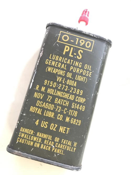vietnam OIL缶