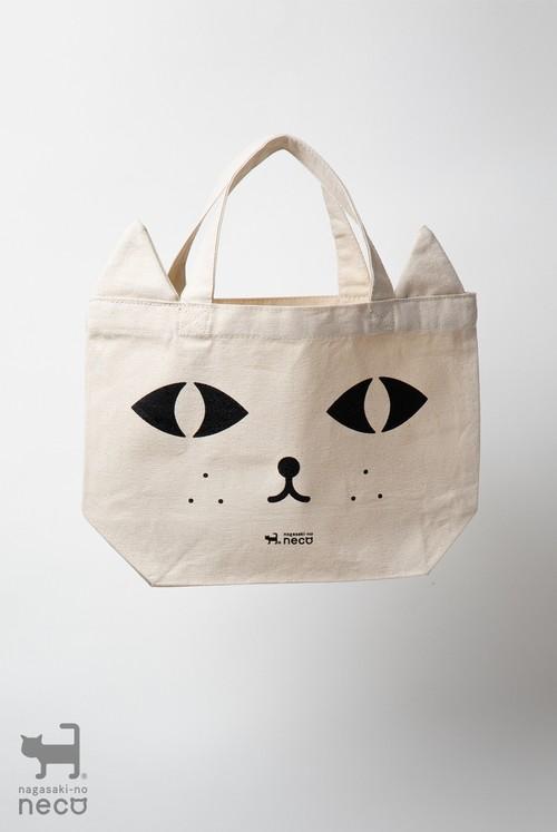 (n)eco bag Natural