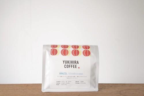 朝のコーヒー  〜ブラジル カショエラ・ダ・グラマ 〜