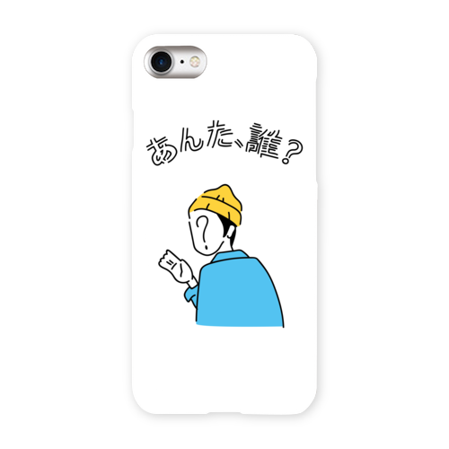 【あんた誰?】phone case (iPhone / android)