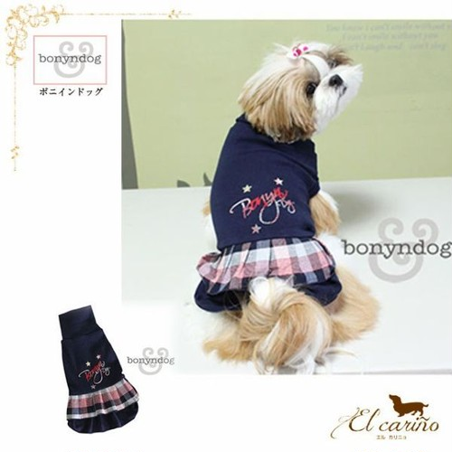 7。Bonyndog【正規輸入】犬 服 スカート ネイビー チェック 秋 冬物