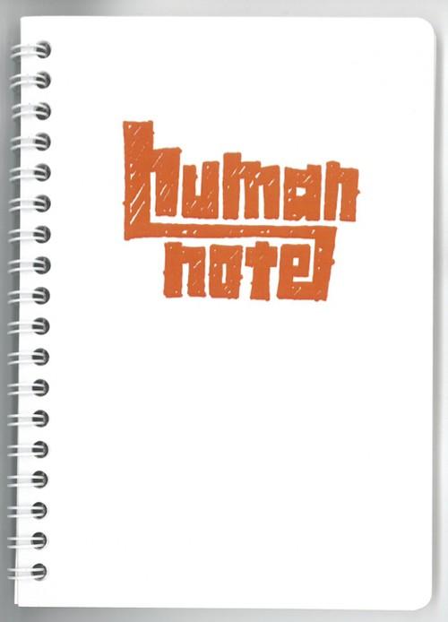 human noteノート