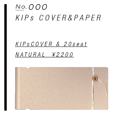 KIPs COVER&PAPER [natural]