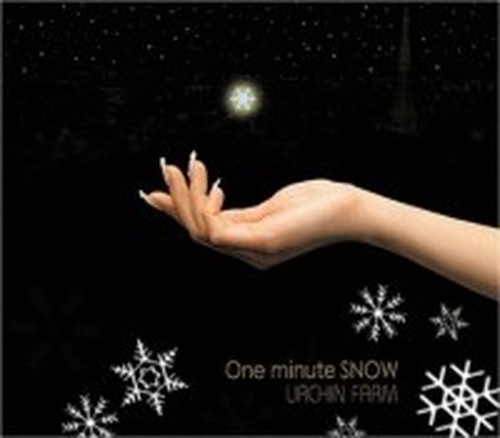 One minute SNOW