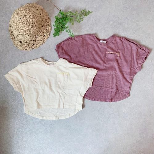 バックフリルTシャツ N42825