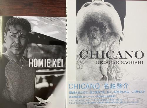KEIプロデュース写真集「HOMIE KEI & CHICANO」二冊SET