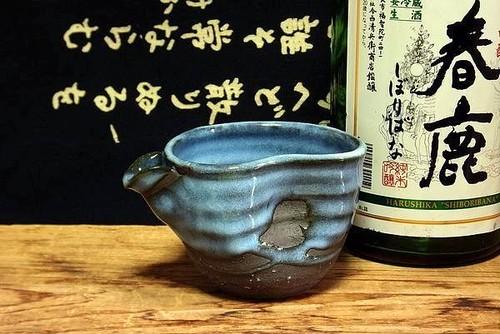 信楽焼 片口酒器or注器(えくぼ付)  マリンブルー