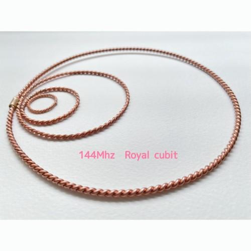 テンソルリング 144Mhz royal cubit