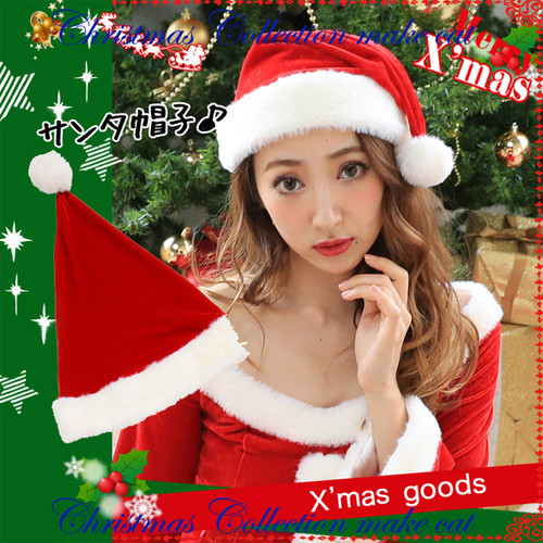 makecat 【即納】サンタ帽子¥980-(税込)サンタコスチューム★クリスマス サンタ衣装 仮装 コス 激安 1115