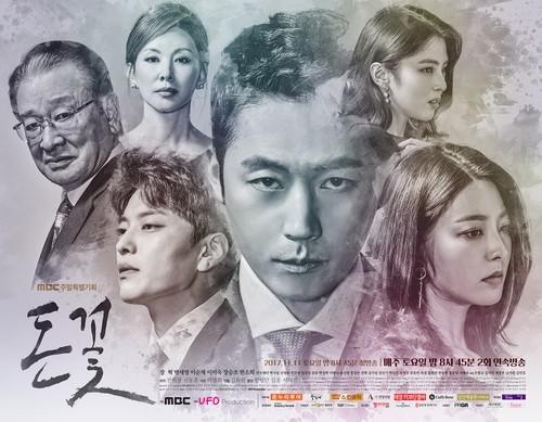 ☆韓国ドラマ☆《カネの花》Blu-ray版 全24話 送料無料!
