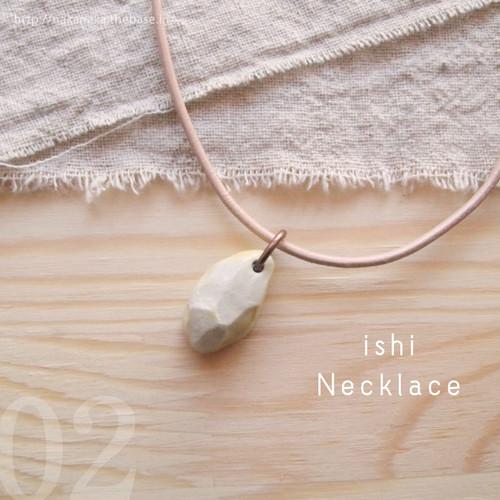 陶器ishiシリーズ*ネックレス-02