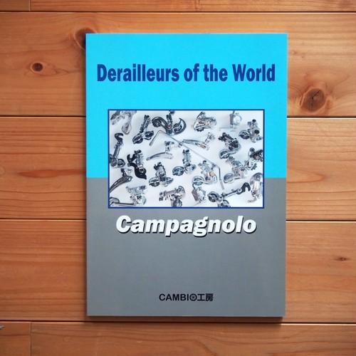 カンパニョーロ編 Derailleurs of the World (ディレーラー・データブック)