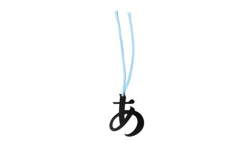 モリサワ × 活字ブックマーカー(すずむし/あ)