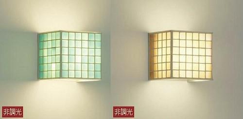しっくい塗り(スタッコ)の壁に馴染むモザイクタイルカバーのブラケットライト(青緑色/アンバー色)