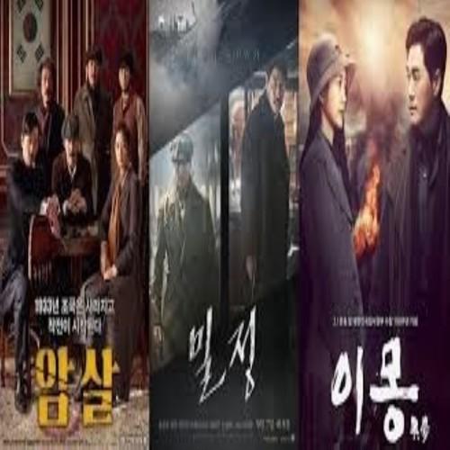 [コース20] 韓洪九と学ぶ韓国近現代史