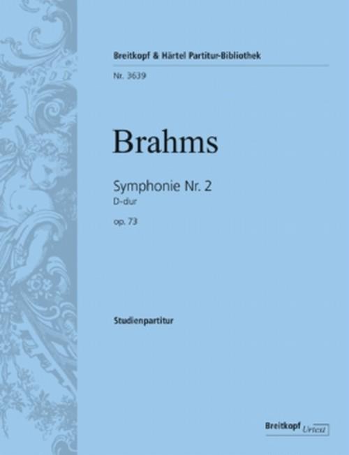 ブラームス:交響曲第2番 二長調 Op.73/ミニチュアスコア