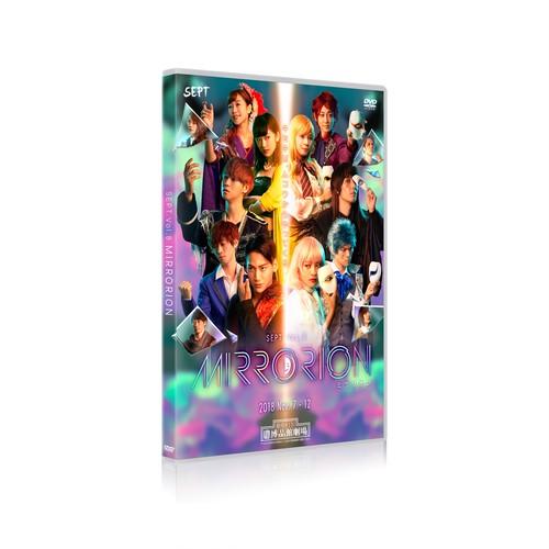 SEPT Vol.8「MIRRORION(ミラリオン )」公演DVD