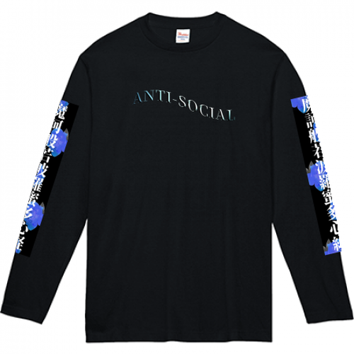 Anti-social Long Sleeve / Blue