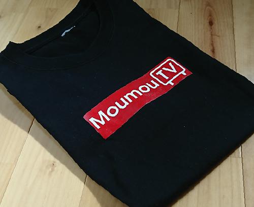 アレみたいなTシャツ(黒)【もうもうTV】
