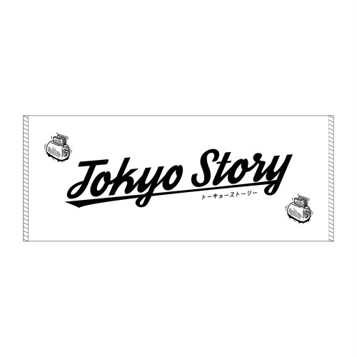 TokyoStoryタオル