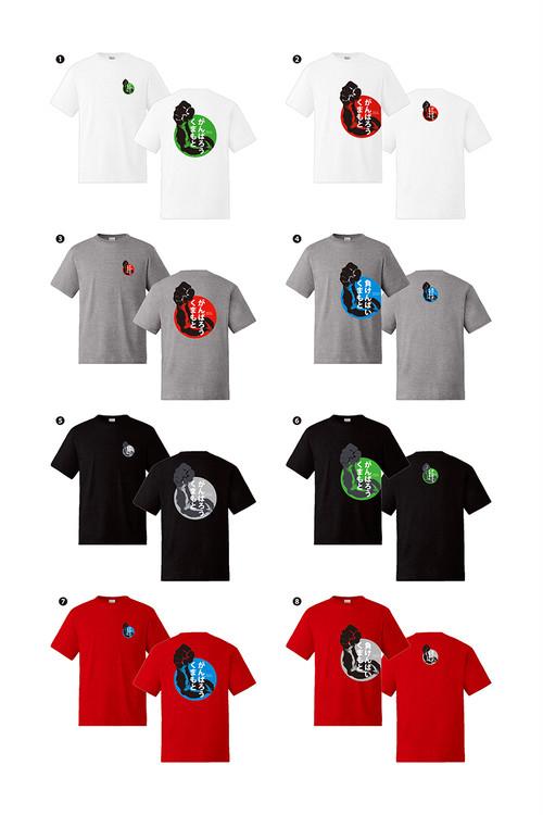 くまもと復興支援Tシャツ(オリジナルロゴ)