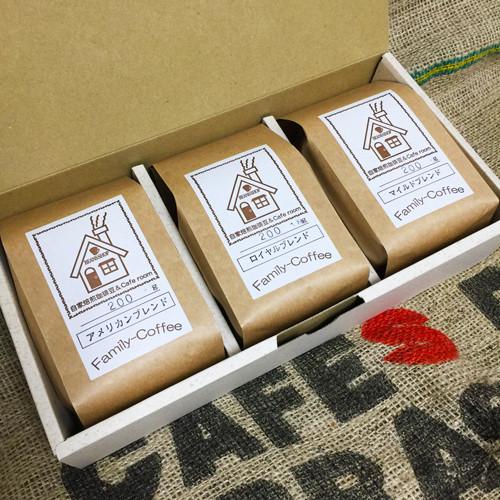 箱入りギフト3種セット(200g×3袋)