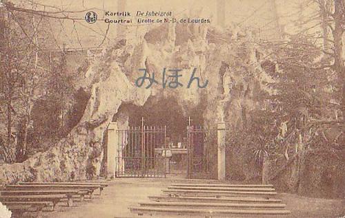古絵葉書エンタイア「洞窟」(1900年代初頭)