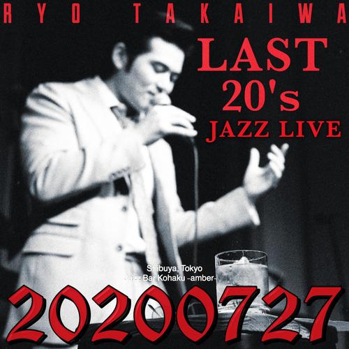 【TICKET】 LAST 20'S JAZZ LIVE