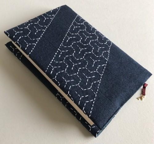 刺し子ブックカバー グレー紺 単行本サイズ