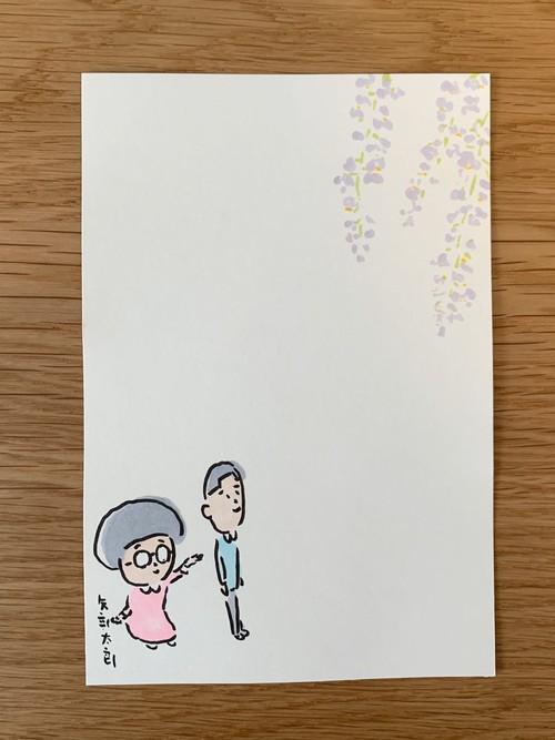 矢部太郎『 春のポストカード(藤)』