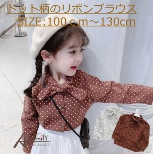 ドット柄のリボンブラウス キッズ 韓国 子供服 100cm 110cm 120cm 130cm ホワイト ブラウン
