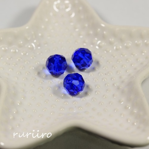 2個/8㎜ ガラスラウンドカット ブルー【b40】
