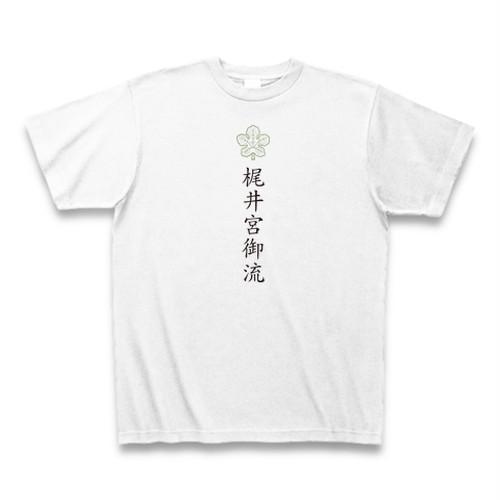 Kjiinomiyagoryu T shirt <梶井宮御流Tシャツ>