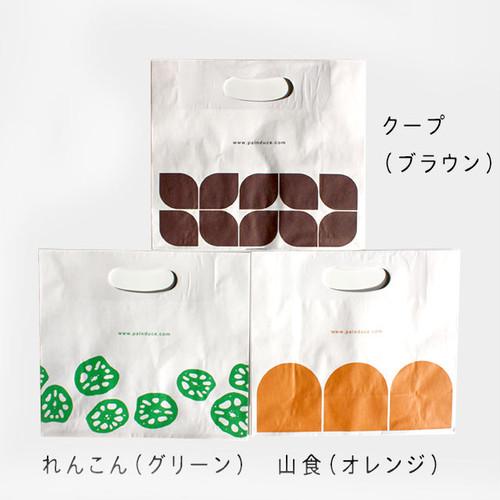 ギフト用の紙袋(サイズS)