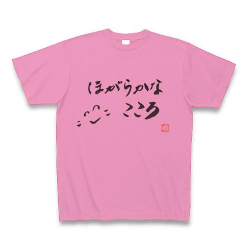 Bright♡Heart Tシャツ(ほがらかなこころ)ピンク