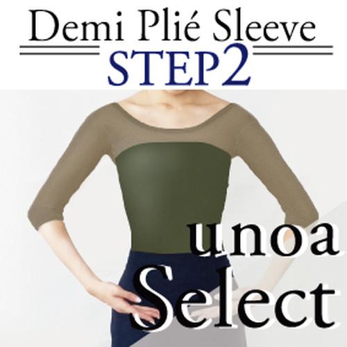 <unoa select> 今月unoaオススメの組み合わせ!Demi plié