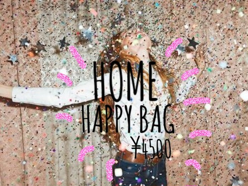 残りわずか!! ♡再販♡HOME HAPPY BAG