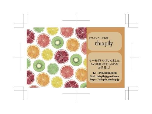 デザイン名刺・ショップカード 433
