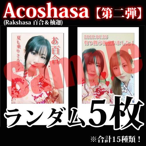 【チェキ・ランダム5枚】Acoshasa(Rakshasa 百合&柚迦)【第二弾】