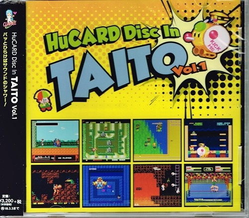 [新品] [CD] HuCARD Disc In TAITO Vol.1 / クラリスディスク [CDST-10047]