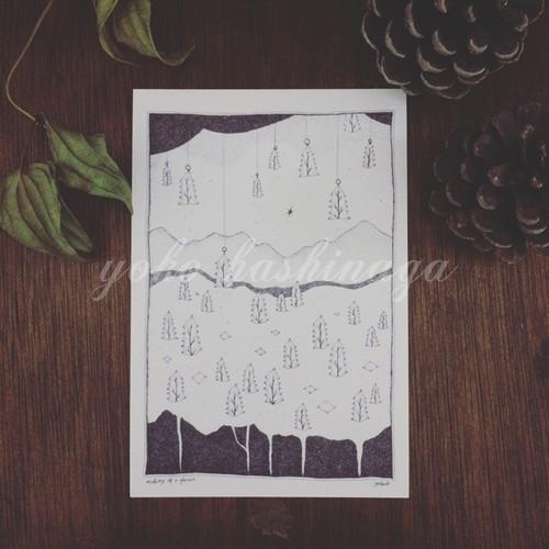 ポストカード:making of a forest