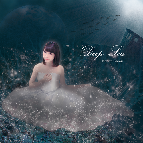 神井花音 5th Single 【 Deep Sea 】
