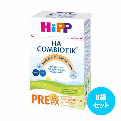 [8箱セット] Hipp HAコンビオティック粉ミルク 500g (Pre~2)