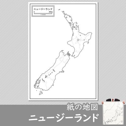ニュージーランドの紙の白地図