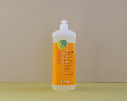 おしゃれ着用液体洗剤 - ナチュラルウォッシュリキッド ウール・シルク用