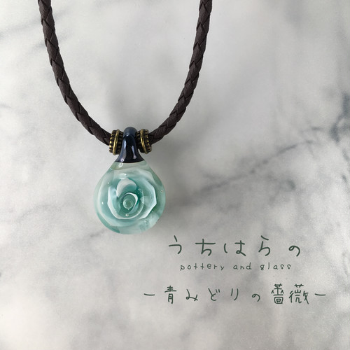 緑青の薔薇