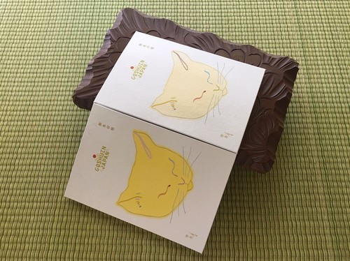 眠り猫 クリーム&レモン (栞付き)